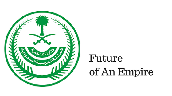 Saudi Moves Forward on Education and ICT