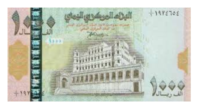 A Currency Crises Rising: Yemen' s 9-Year Arab Spring Fallout